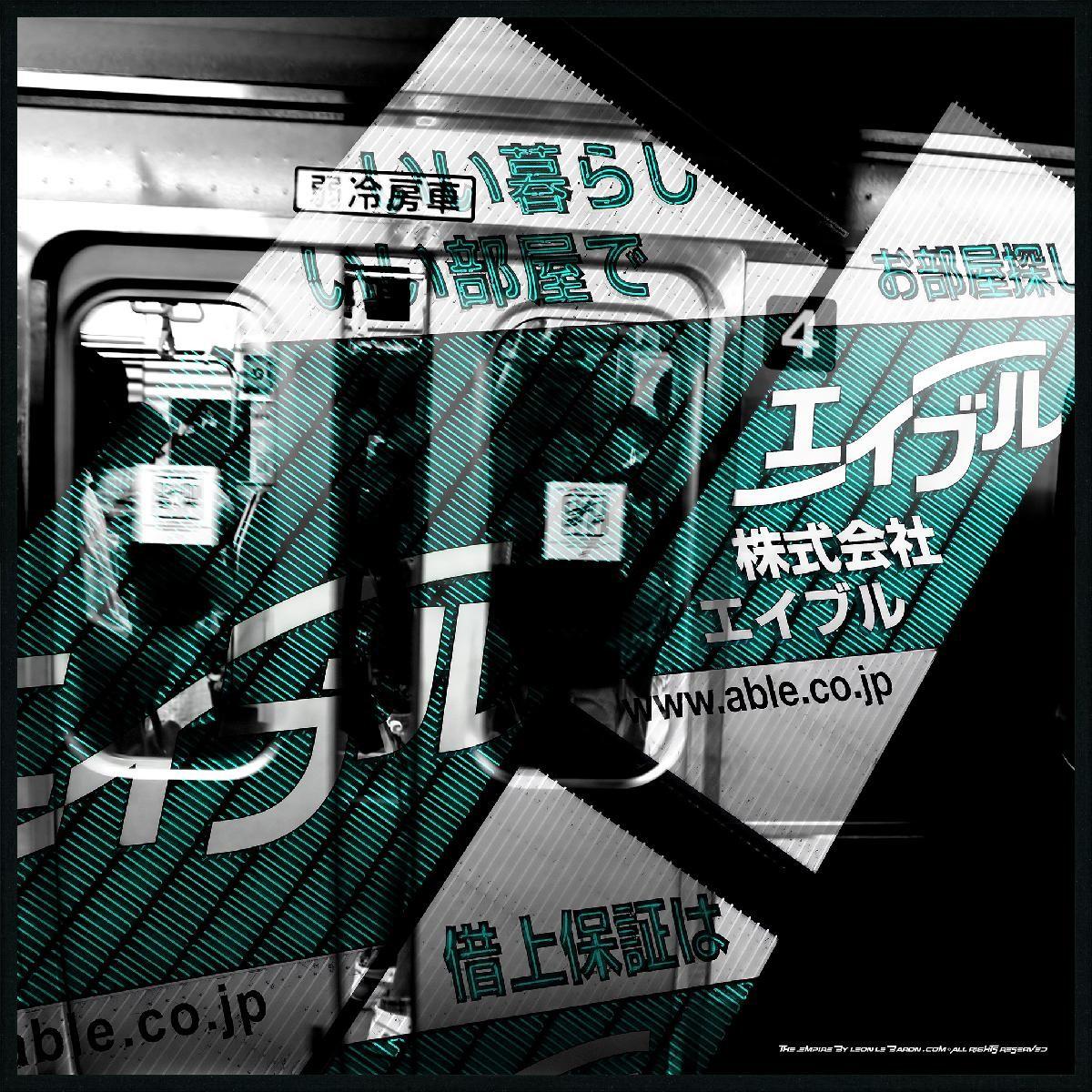 CZ TOKYO GREEN METRO -