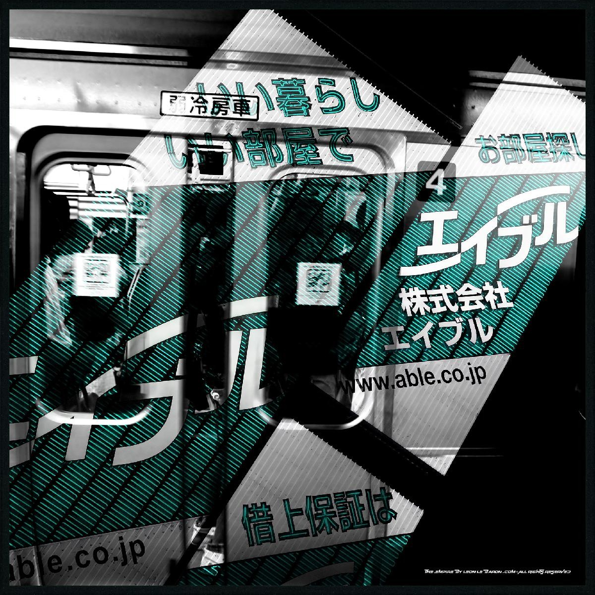 CZ TOKYO GREEN METRO