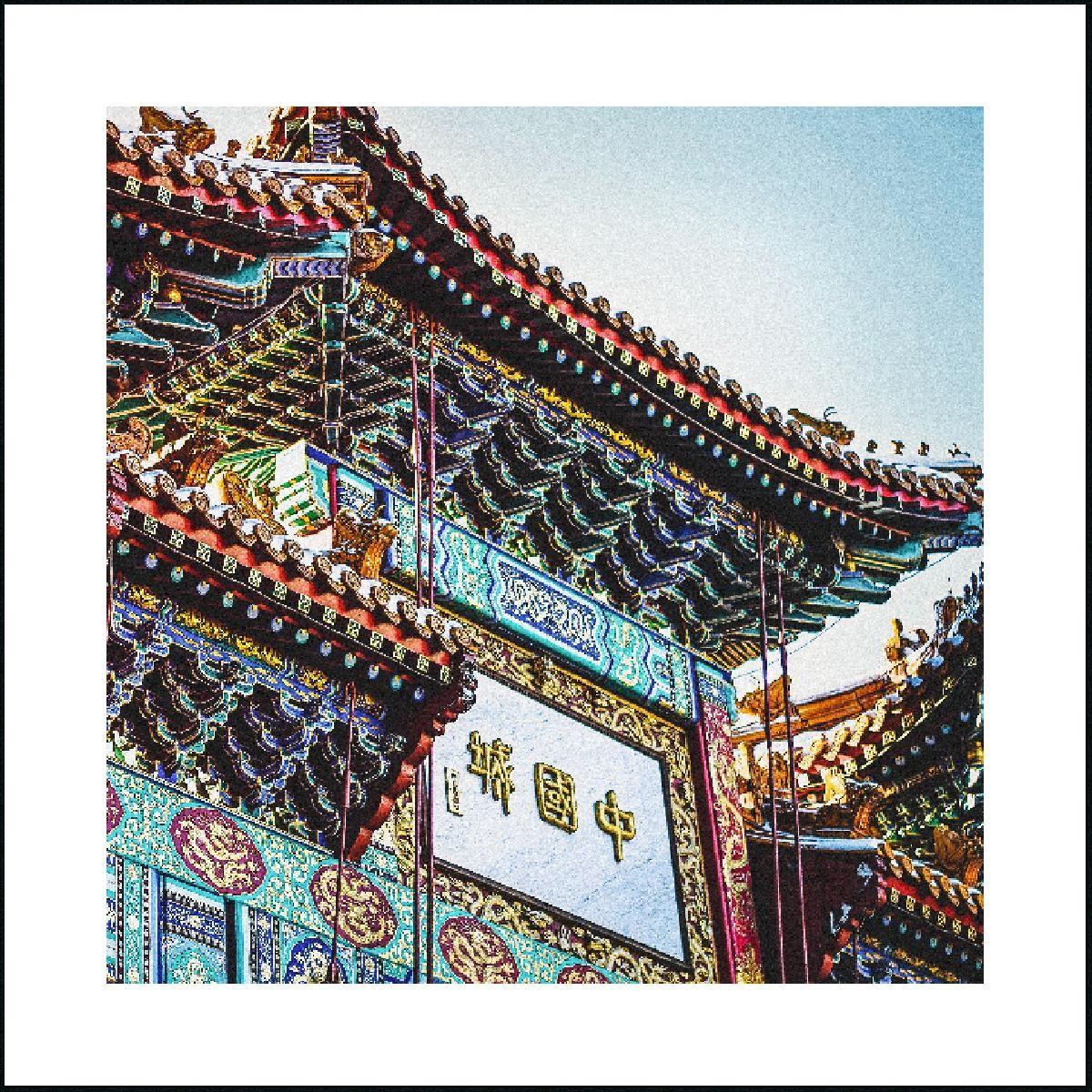 china culte